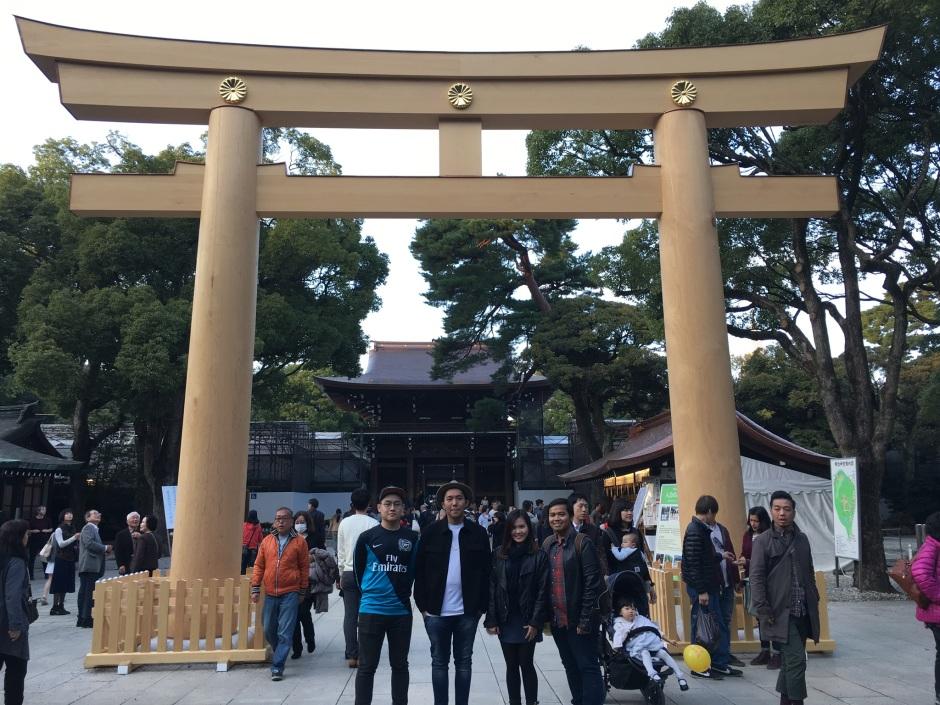 Shibuya Meiji Jingu Shrine