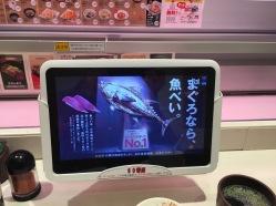 Uobei Sushi Restaurant