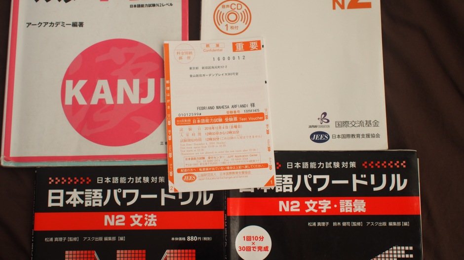 How to Study JLPT N2